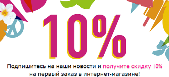 Акции THE BODY SHOP в Бородянке